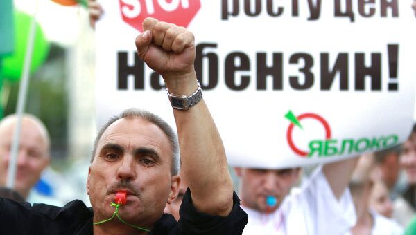 Акция протеста автомобилистов против роста цен на бензин