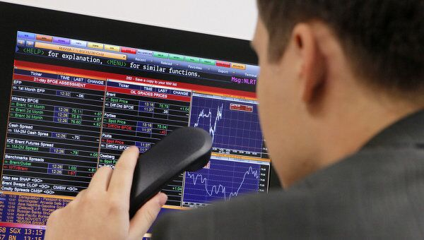 Рынок акций РФ откроет торги смешанно на негативном внешнем фоне
