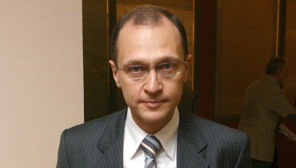 Глава Федерального агентства по атомной энергии Сергей Кириенко. Архив