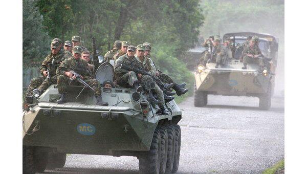 Российские миротворцы в Грузии