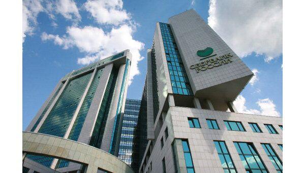 Сбербанк в I кв сократил чистую процентную маржу на 1,1 п.п. - до 6,2%