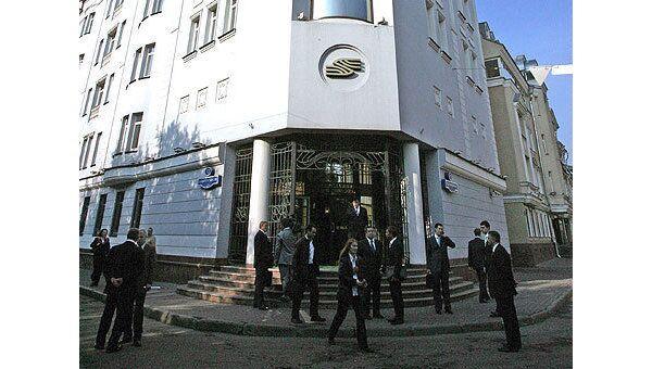 Здание Московской межбанковской валютной биржи