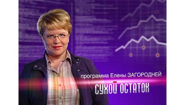 Экономика нового кризиса: США, Европа и Россия в зоне турбулентности