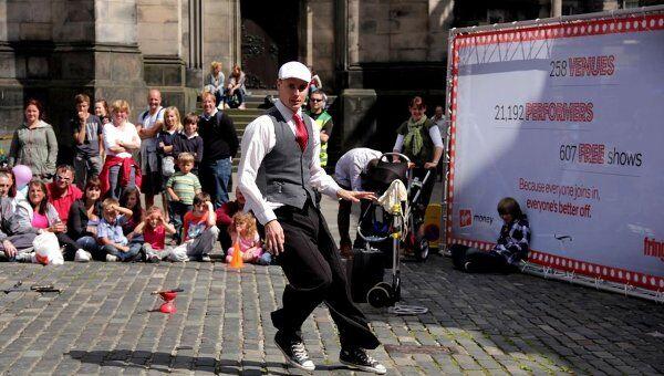 Фестиваль визуального искусства Фриндж в Эдинбурге