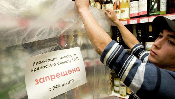 Алкогольная продукция в магазине