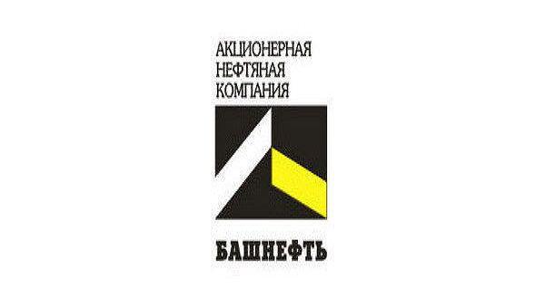 ОАО АНК «Башнефть». Архив