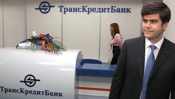 ВТБ завершил первый этап сделки по покупке Транскрендитбанка