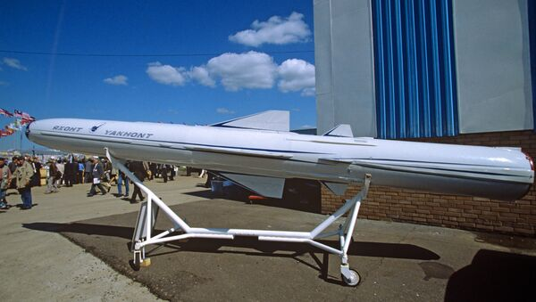 Противокорабельная ракета Яхонт (Оникс). Архивное фото