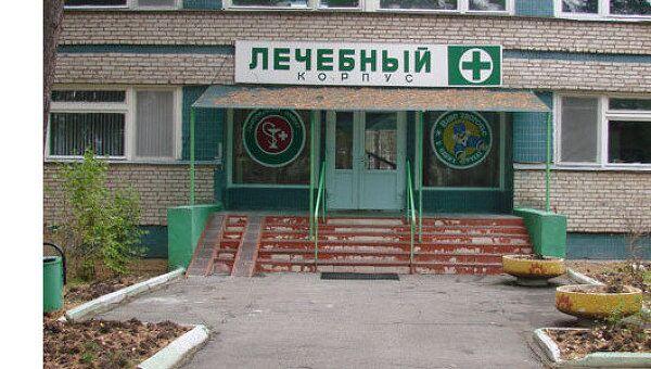 Корпус санатория Лесная опушка. Архив