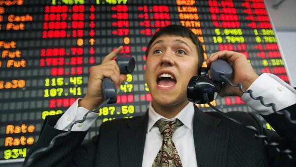 Год кризиса: фондовый рынок стал устойчивее