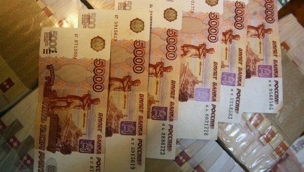 Активы топ-30 банков РФ за апрель выросли на 0,2%, до 25,106 трлн руб