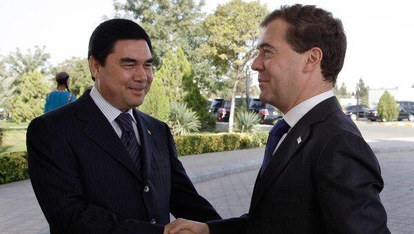 Переговоры Дмитрия Медведева и Гурбангулы Бердымухамедова