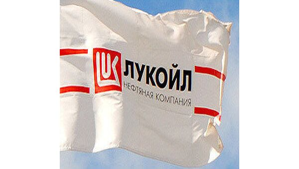 ОАО Лукойл. Архив
