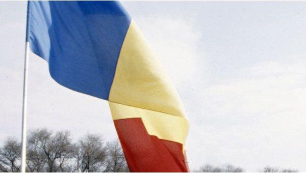 Флаг Республики Молдова