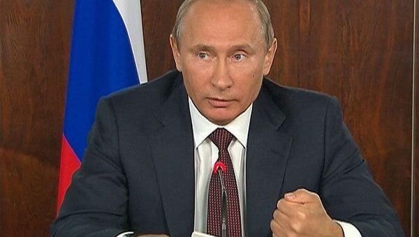 Путин предложил законодательно обязать партии проводить праймериз