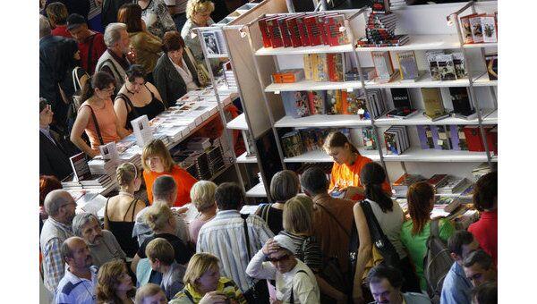 Книжная выставка-ярмарка на ВВЦ