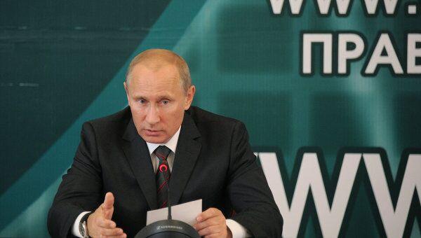 Председатель правительства РФ Владимир Путин в Смоленске