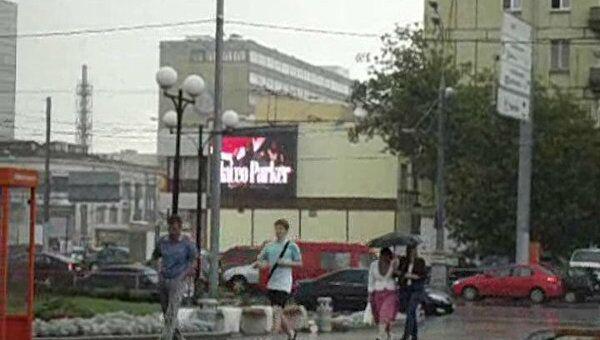 Грозовой фронт с дождем и ветром прошел над Москвой
