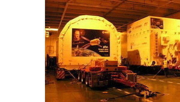 Доставка европейского грузового космического корабля ATV-3 Эдоардо Амальди на космодром Куру во французской Гвиане