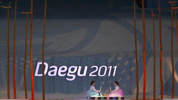 Церемония открытия чемпионата мира-2011 по легкой атлетике