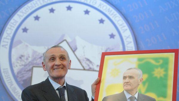 Подведение итогов выборов Президента Абхазии