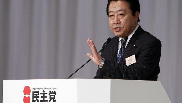 Министр финансов Иосихико Нода