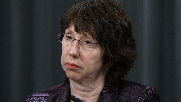 Верховный представитель ЕС Кэтрин Эштон. Архив