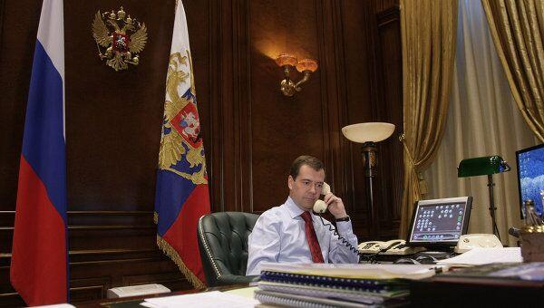 Президент РФ Д.Медведев провел телефонный разговор с президентом США Б.Обамой. Архив