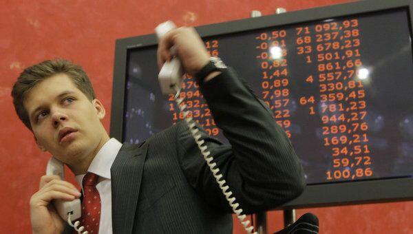 Торги среды начались на рынке акций РФ умеренным негативом