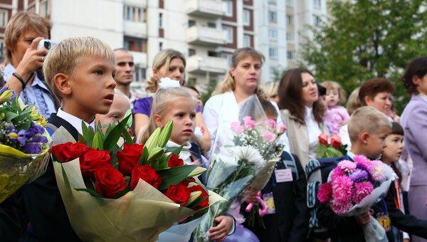 Репортер 1 сентября Москва