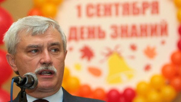 День знаний в одной из школ Санкт-Петербурга