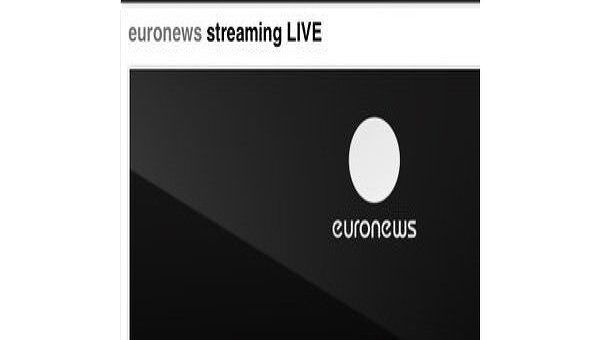 Логотип телеканала EuroNews
