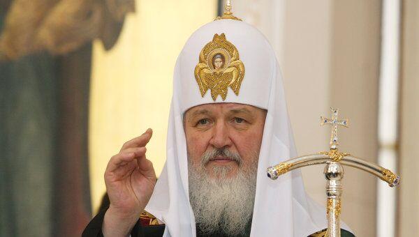 Святейший Патриарх Кирилл. Архив