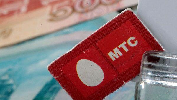 МТС примет участие в тендере на покупку НТК