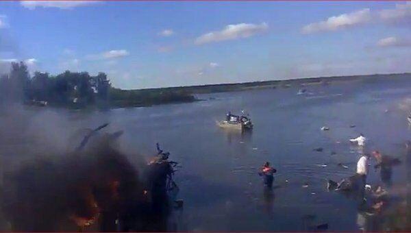 Крушение самолета Як-42 в Ярославской области