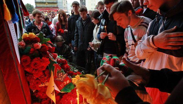 Акция в память об игроках Локомотива в Москве