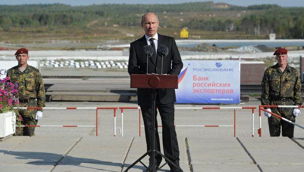 Премьер-министр РФ В.Путин в Нижнем Тагиле