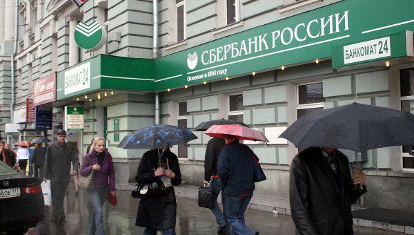 Сбербанк снизил ставку по кредитам МТС на 53 млрд рублей