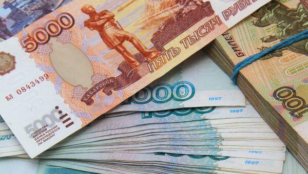ЦБ РФ ожидает дальнейшего замедления прироста денежной массы - до 20%