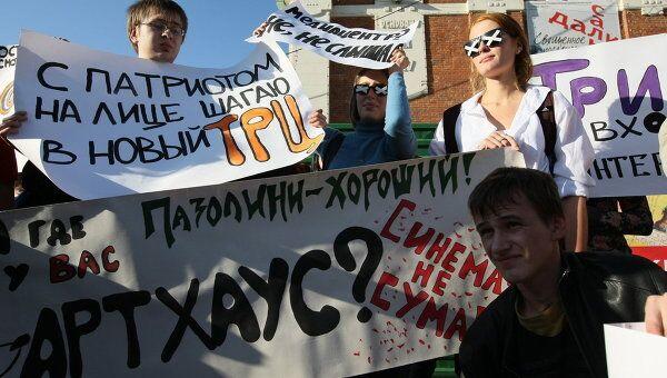 Пикет в защиту кинозала Синема в Новосибирске