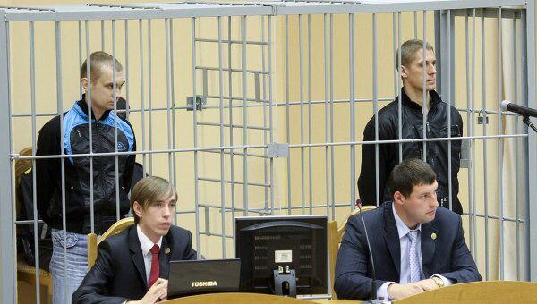 Дмитрий Коновалов и Владислав Ковалев, признанные виновными во взрыве в минском метро. Архивное фото