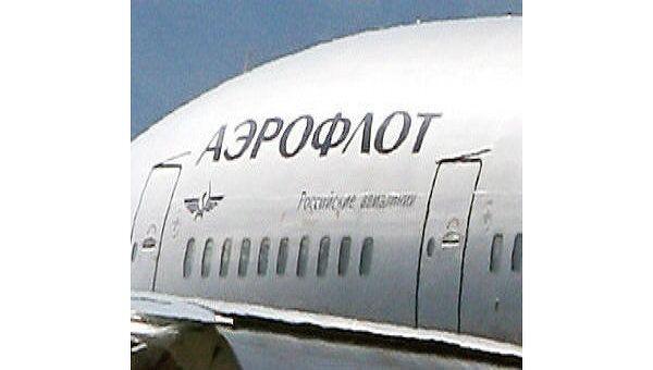 Чистая прибыль Аэрофлота в 2010 году превысит 100 млн долларов