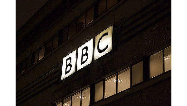 BBC. Архивное фото