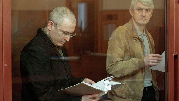 Заседание суда по второму делу М. Ходорковского и П. Лебедева