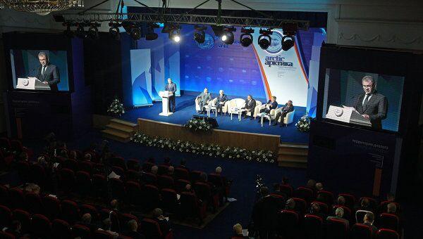 II Международный форум Арктика – территория диалога