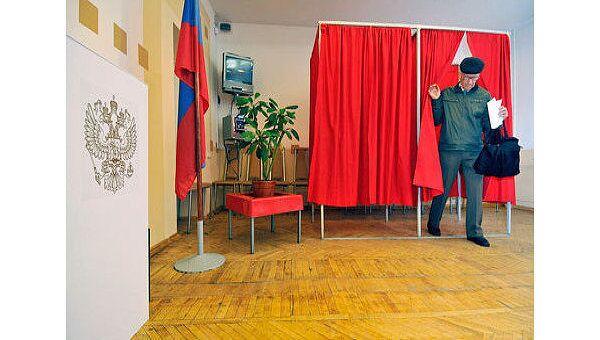 Голосование на выборах президента РФ. Архив