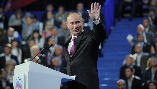 Председатель правительства России Владимир Путин выступает на XII Съезде Единой России. Архив