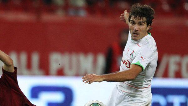 Игровой момент матча Локомотив - Рубин