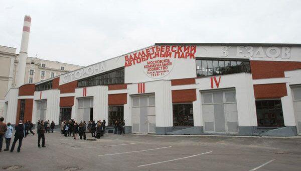 Открытие центра современного искусства Гараж