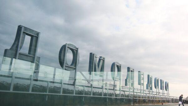 Московский международный аэропорт Домодедово, архивное фото